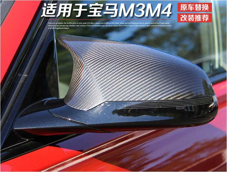 Full Replacement Carbon Fiber font b Car b font Rear Side Trunk font b Mirror b
