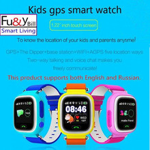 New Q90 GPS Phone Positioning Fashion Children Watch 1.22 Inch Color Touch Screen SOS Q90 Smart Watch PK Q50 Q60 Q80 Q730 Q750