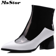 MsStor Pointed Toe High Heel Women Boots Metal Zipper Ankle Boots Women Shoes Sexy Mixed Colors Square heel Boot Shoes For Girl