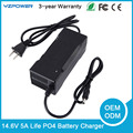 14.6V 5A Auto LifePO4 Battery Charger for Life PO4 Battery Pack Electric Tool Fan Cooling