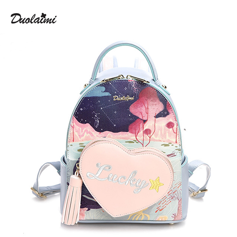 DouLaiMi 2017 Fashion New Female Bag Quality PU Leather Women s Bag Backpacks Cute Heart Sweet