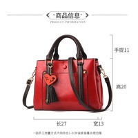 Bags Women's Red Shoulder Bags For Women 3 Space PU Leather Handbags Lady Small Bag 2019 China Brands Bolsa Feminina