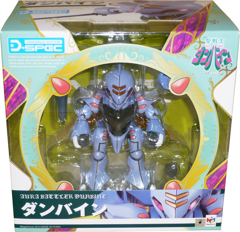 Megahouse VA Variable Action D-SPEC Aura Battler Dunbine Action Figure d va dv003ewhhy45