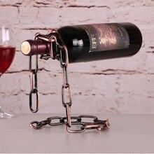 Iron Chain Wine Racks Magic Chain Wine Bottle Stand Metal Wine Holder Home Kitchen Bar Accessories Decor