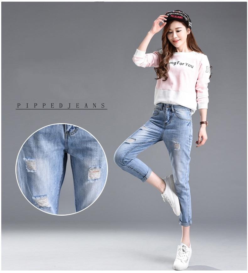 2018 nueva sonrisa suelta puños Harem pantalones Vintage Jeans Mujer ... 3e5991e67a87
