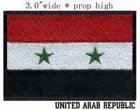 Parche bordado bandera de la República Árabe Unida 3 envío ancho/rojo-blanco-Negro/tricolor horizontal/ planchar