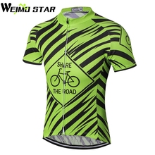 2017 WEIMOSTAR Pro Team Short Sleeve Ropa Ciclismo Men's Cycling Jerseys Bike Clothing Bike MTB T-shirt Cycling Tops
