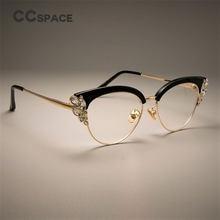 0d42478178d Popular Rhinestone Eyeglass Frames-Buy Cheap Rhinestone Eyeglass Frames  lots from China Rhinestone Eyeglass Frames suppliers on Aliexpress.com