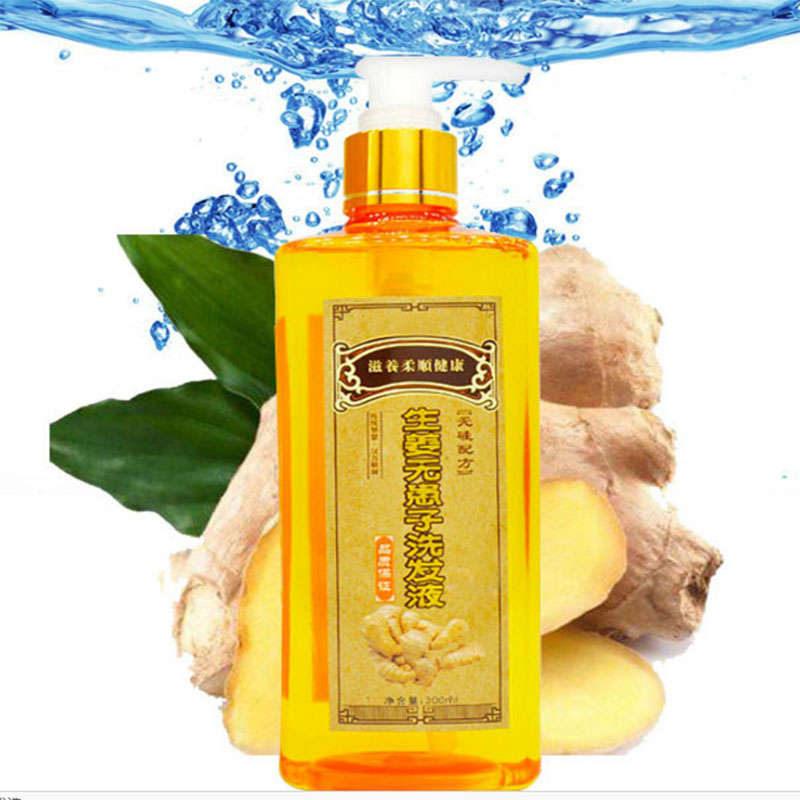 Anti hair loss shampoo Ginger Shampoo Anti-Hair Loss Product Shampoo 300ml Natural Hair regrowth repair Nourish supple shampoo ...
