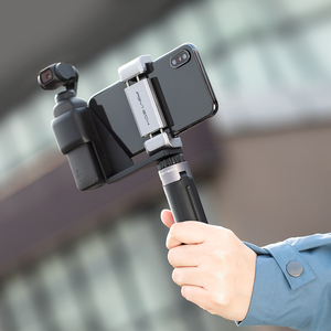 Image 5 - PGYTECH Tripod Mini Handle Desktop and Phone holder Set For DJI OSMO Pocket GoPro Hero 7  1/4 thread port for expansion