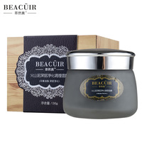 BEACUIR Volcano Mud Black Mask Deep Cleaning Blackhead Removing Face Mask Oil Control Acne Treatment Purifying Whitening