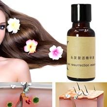 20ml Hair Growth Liquid Essence Help Hair Growth Anti Hair Loss Essences Nourishing