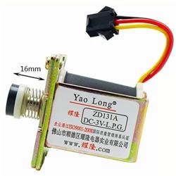 ZD131A ZD131B ZD131C DC 3 V samo wchłanianie elektromagnes elektromagnetyczny zawór dla gazu płynnego bojler elektryczny dla gazu ziemnego podgrzewacz wody w Części do gazowego podgrzewacza wody od AGD na