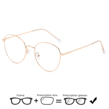 Ultralight Prescription Glasses Women Fashion Alloy Frame Men Oval Metal Anti-blue Optical Nearsighted Recipe