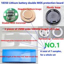 1 section 18350 lithium battery 4.2V dual MOS protection board continuous working current 4A 1 string 18350 protection board цена