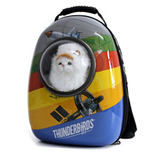 Pet Carrier Space Capsule Shaped Breathable Backpack Cat Dog outside Travel Bag Portable Pets Products Accessories GB0130