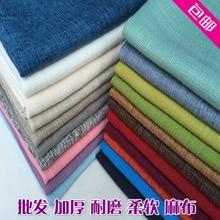 Quality sofa fluid thickening fabric linen cloth plain table cushion pillow car covers cover diy