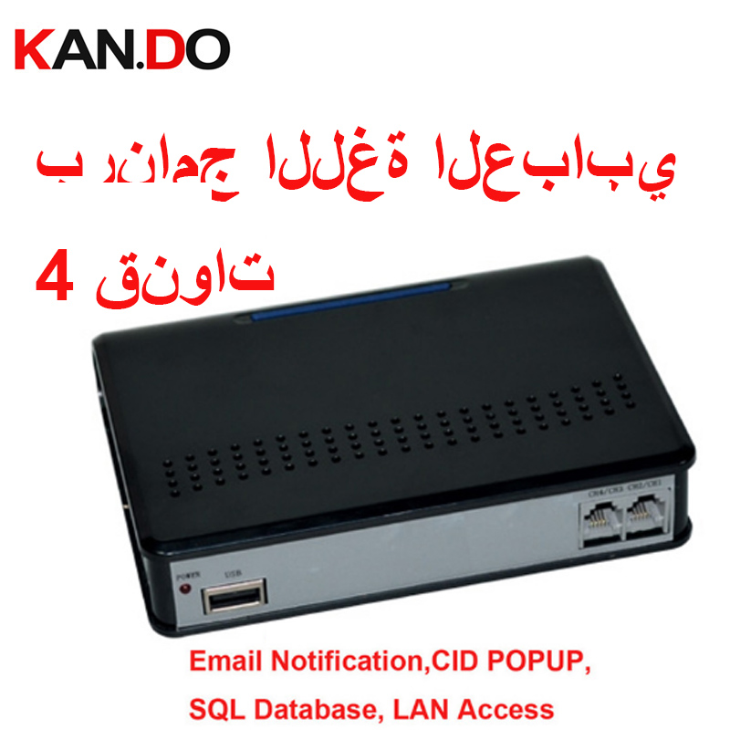 Arabian language software 4ch voice activated USB telephone recorder USB telephone monitor 4channel USB phone logger work on W10 usb digital telephone phone call voice recorder pc