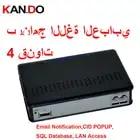 Arabische taal software 4ch spraakgestuurd USB telefoon recorder USB telefoon monitor 4 kanaals USB telefoon logger werk op W10