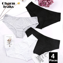 Charmleaks Womens Panties Cotton Briefs Soft underwear Solid Color Breifs Underwear women Fashion Hipster