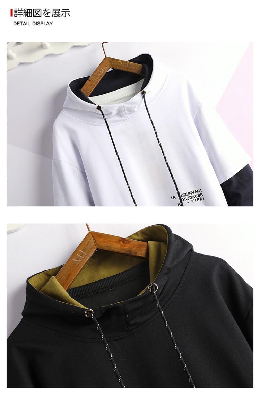 Hoodie Sweatshirt Mens Hip Hop Pullover Hoodies Streetwear Casual Fashion Clothes colorblock hoodie 25