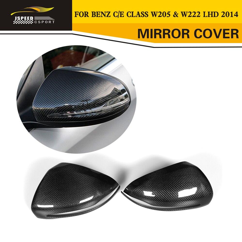 Стайлинга автомобилей углеродного волокна задний Обзор зеркала маска Крышка для Benz Е класса w222 w205 на 2014-2016 ЛВРЛ