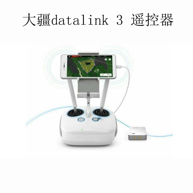 Dji حماية النبات الزراعي UAV التحكم عن - ألعاب التحكم عن بعد