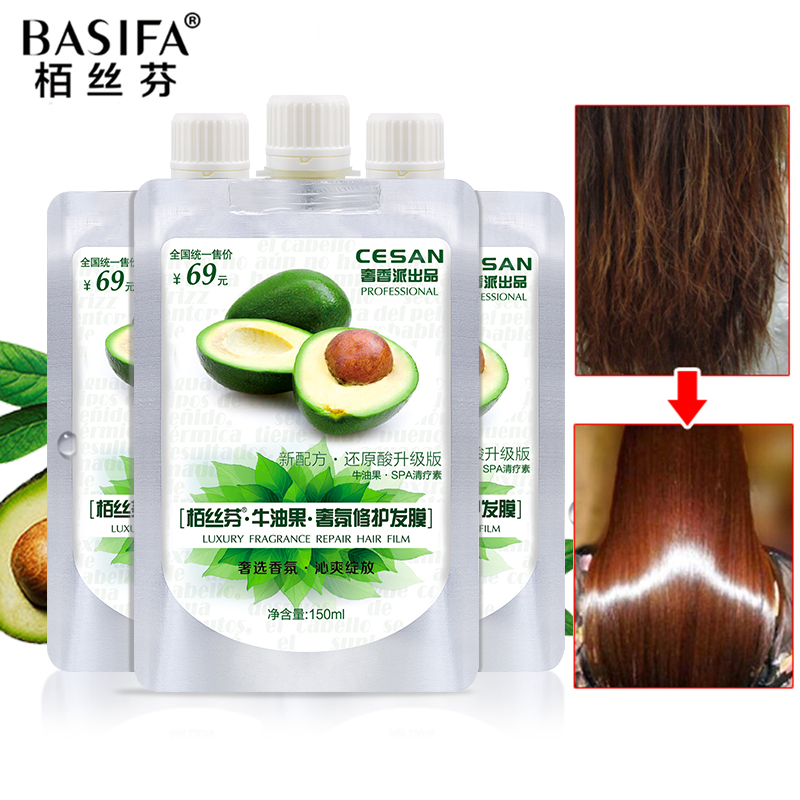 Avocado hair mask  moisturizing conditioner  hair keratin treatment  dry damaged hair natural hair care 150ml*3 keratin restore blonding mask