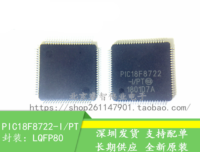 Free shipping 10pcs/lot PIC18F8722 I/PT PIC18F8722 I PIC18F8722 TQFP80 stock-in Remote Controls from Consumer Electronics    1