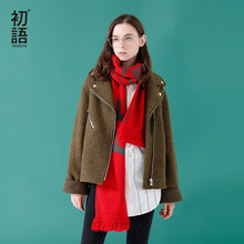 Toyouth 2019 New Arrival Autumn Women Solid Color Oversize Medium cocoon Long wollen Coats(China)