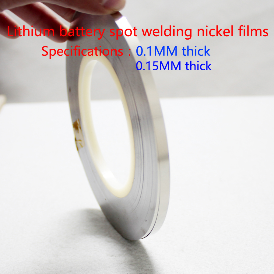 Battery Spot Nickel Sheet Nickel Nickel Batteries Connecting Rod 18650 Battery Nickel Plated Steel Sheet