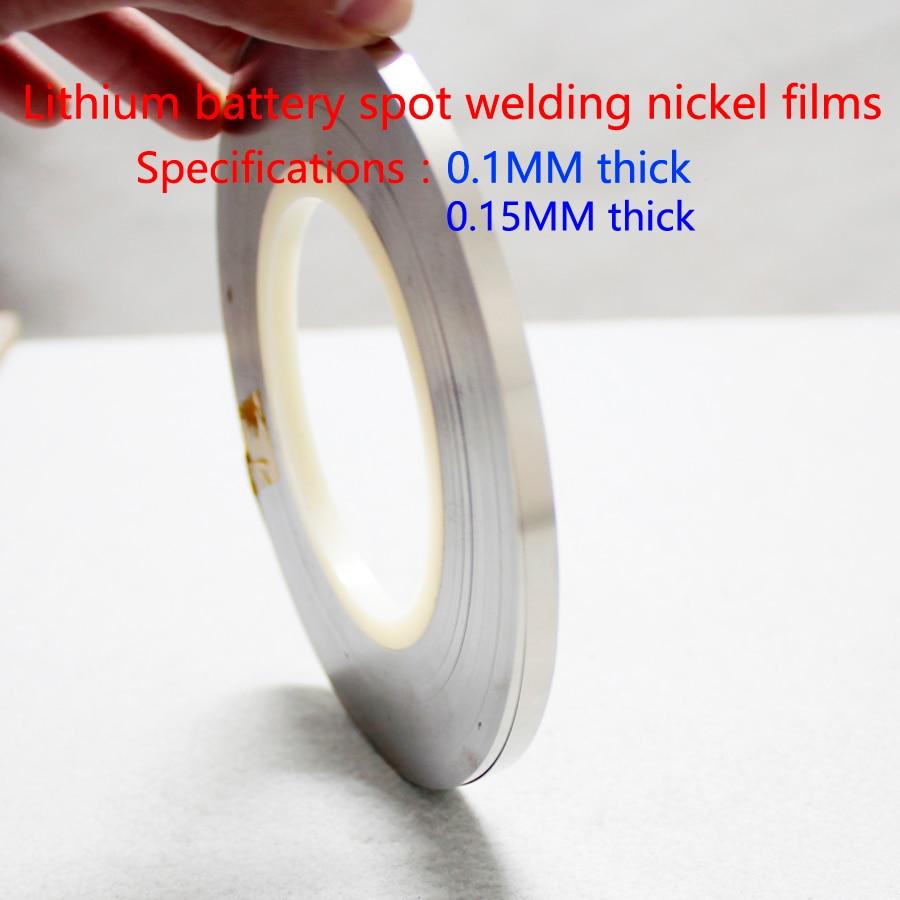 배터리 스팟 니켈 시트 니켈 니켈 배터리 연결로드 18650 배터리 니켈 도금 강판