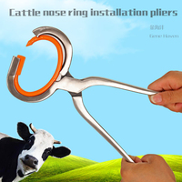 High Performance Carbon Steel Plastic Bull Nose Ring Installation Pliers for Cow