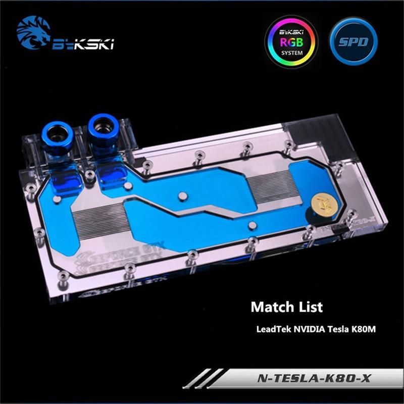 все цены на Bykski Full Coverage GPU Water Block For LeadTek NVIDIA Tesla K80M Graphics Card N-TESLA-K80-X
