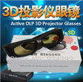 Free Shipping! DLP 3d ready active 3d glasses shutter for DLP link 3D projector proyector projecteur projektor beamer