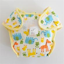 Reusable Baby Cloth Diaper washable with lovely cartoon animalsr Baby Nappy One Size Adjustable  Available Cloth Diapers