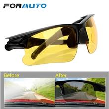 Очки для водителей с ночным видением, очки для вождения, очки для ночного видения, защитные шестерни, солнцезащитные очки, аксессуары для интерьера