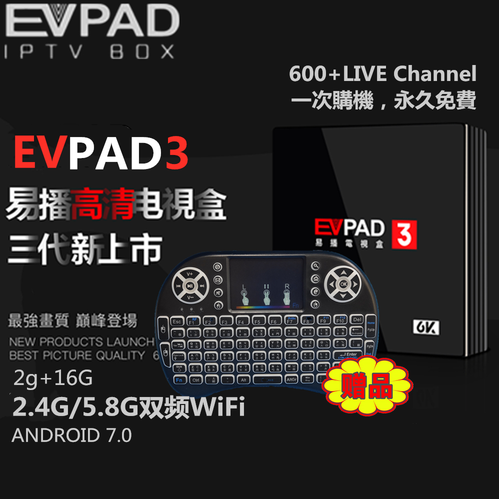 Good quality and cheap tv box chinese in Store Xprice