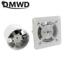 DMWD 4-дюймовый вентилятор для кухни, туалета, вытяжной вентилятор, 4 дюйма, на окно, для ванной комнаты, Подвесной Настенный воздуходувка, 100 мм, металлическая труба, вытяжной вентилятор, 25 Вт