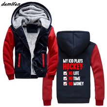 ของฉันเด็กเล่นHockeyer Hoodieผู้ชายหนาOคอเสื้อกันหนาวฤดูหนาวเสื้อลำลองเสื้อHarajuku Streetwear