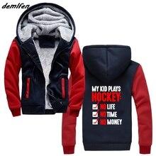 Meu filho joga hockeyer hoodie homem grosso o pescoço moletom inverno jaqueta casual topos harajuku streetwear