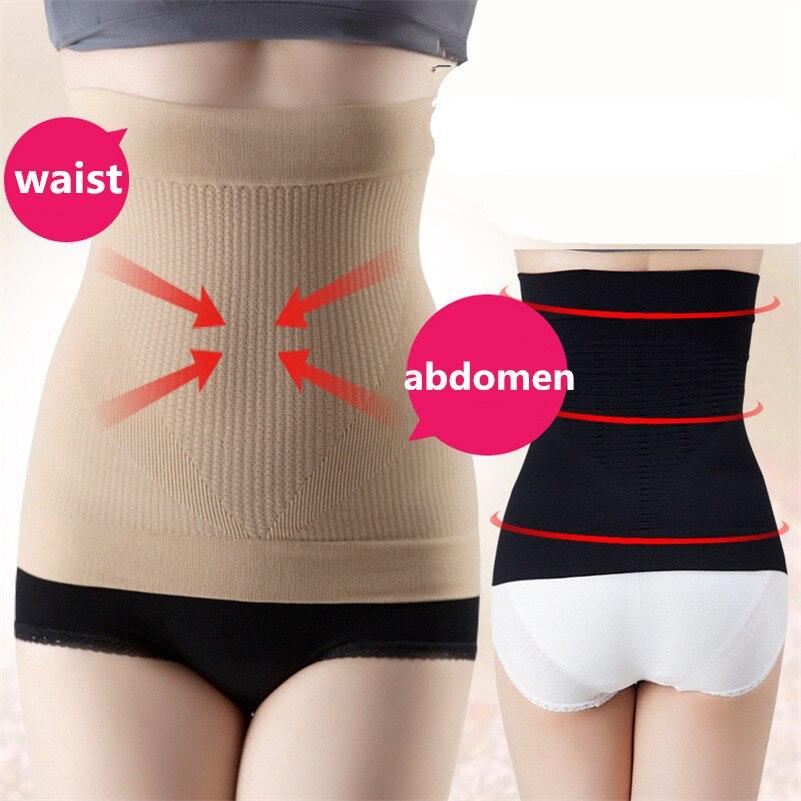 5a145212a57 PRAYGER Wholesale 100pcs Women Body Shaper Waist Tummy Slimming Belly  Seamless Belt Waist Cincher Control Corset Underbust-in Control Panties  from Women s ...