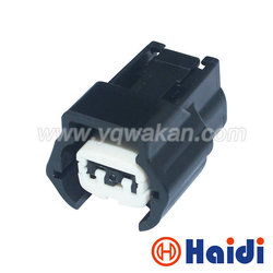 Free shipping 2sets 2pin Nissans Fuel Injector P auto waterproof wiring electrical cable connector 6189-0773