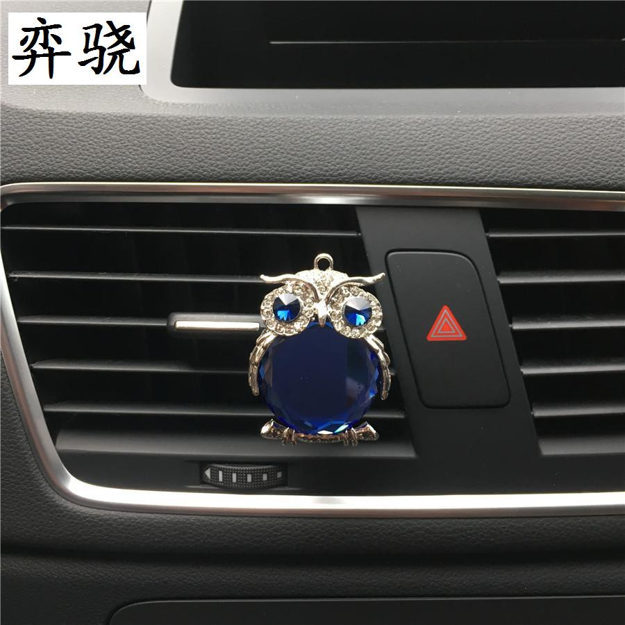 A fine metallic Owl Automobile styling Decorative perfume clip Ladies car air conditioning Owl car perfume Air Freshener in Air Freshener from Automobiles Motorcycles