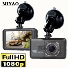 Mini Car DVR Camera Full HD 1080P 170 Degree Dashcam Video Registrator Recorder Car Camera Night Vision G-Sensor Cars Dash Cam все цены