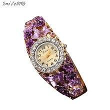 SmileOMG Hot Sale Fashion Luxury Women's Watches Women Bracelet Watch Free Shipping,Sep 23