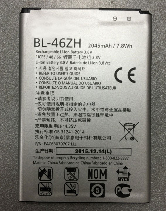 Free shipping mobile phone battery BL-46ZH for LG AS330 K332 K350N K371 K373 K7 K8 K89 LS675 LS675 M1 M1V MS330 US375 X210