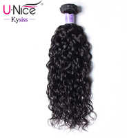UNice Hair Kysiss Series Malaysian Water Wave 8-26 Inch Human Hair Extensions Unprocessed Virgin Hair Bundles 1PCS