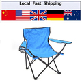 Blue Portable Folding Camping Travel Picnic Arm Chair Polyester Outdoor Home