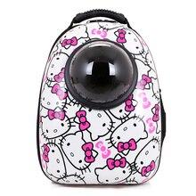 Portable, Foldable Sphynx Cat Bag / Carrier